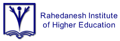 Rahedanesh Institute of Higher Education